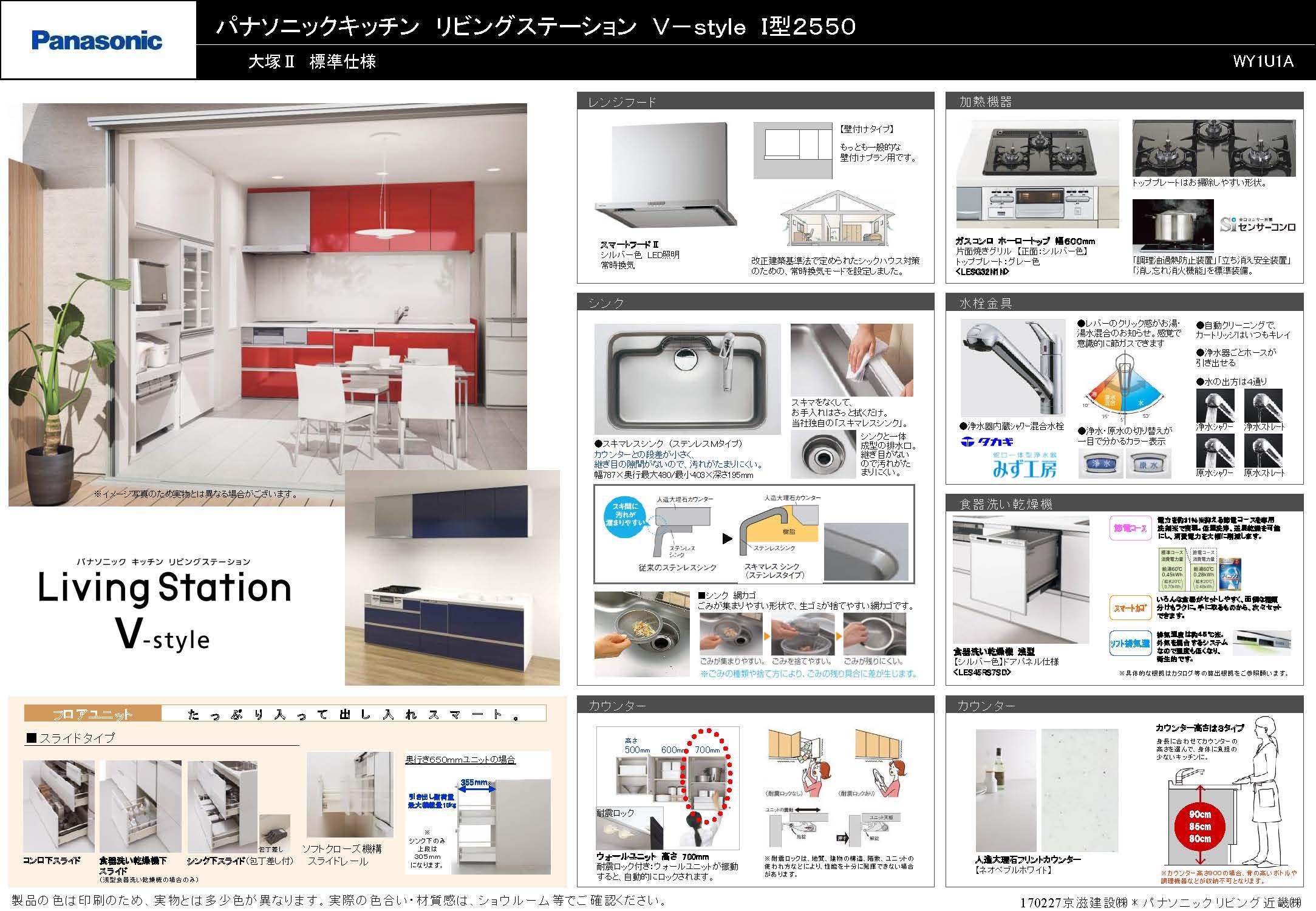 キッチン-01